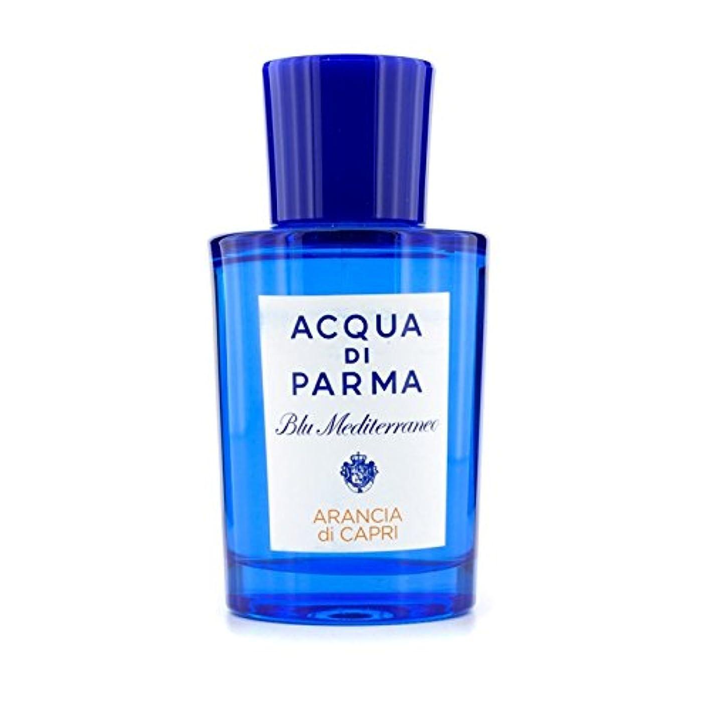 目的役に立たない高さアクアディパルマ Acqua di Parma ブルーメディテラネオ アランシア ディ カプリ 75ml EDT オーデトワレスプレー
