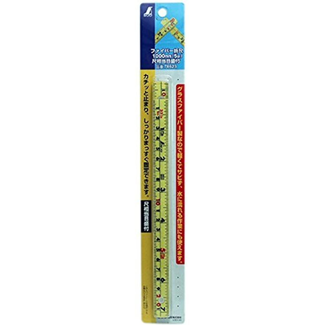 ロール低下ベースシンワ測定 ファイバー折尺 尺相当 1m 78623