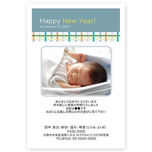 写真入り 年賀状【私製年賀はがき10枚】NBS-05 出産報告も可 年賀状 印刷 2021 丑年 うし