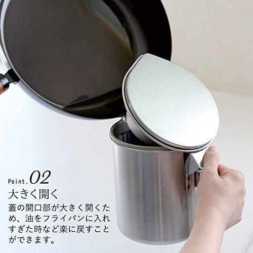 アーネスト【日本製】オイルポット900mlステンレス液だれしにくい(For油900)+活性炭カートリッジ(約10回分)大手飲食店愛用ブランドA-77198
