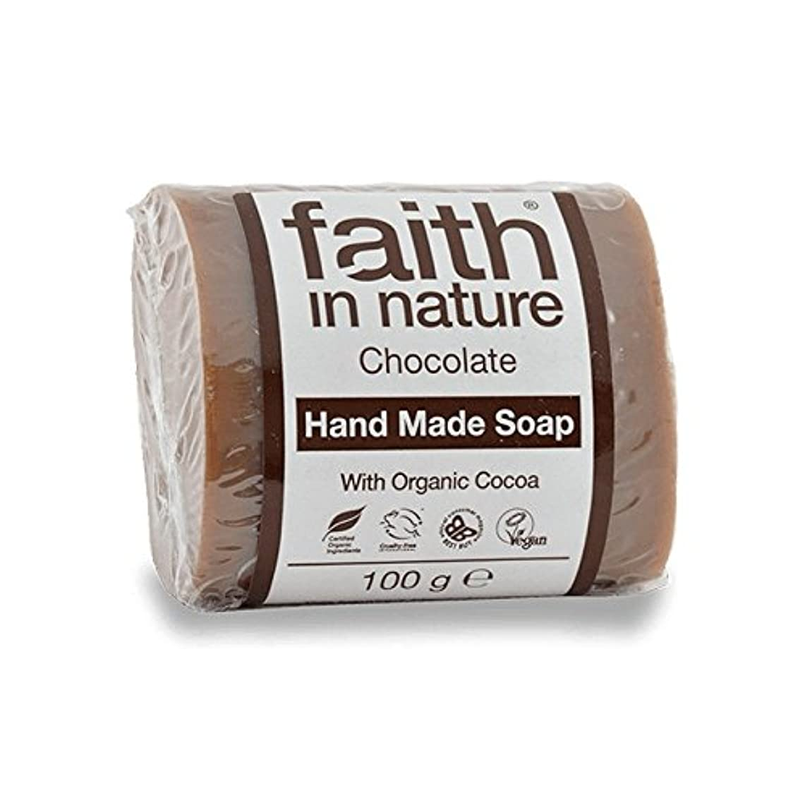 祝うスキャンダラスユーモア自然チョコレート石鹸100グラムの信仰 - Faith in Nature Chocolate Soap 100g (Faith in Nature) [並行輸入品]