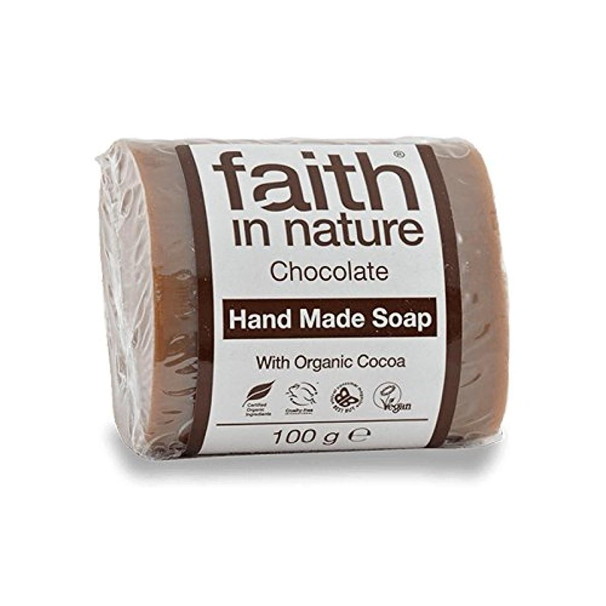 用量海峡ひも育成Faith in Nature Chocolate Soap 100g (Pack of 6) - 自然チョコレート石鹸100グラムの信仰 (x6) [並行輸入品]