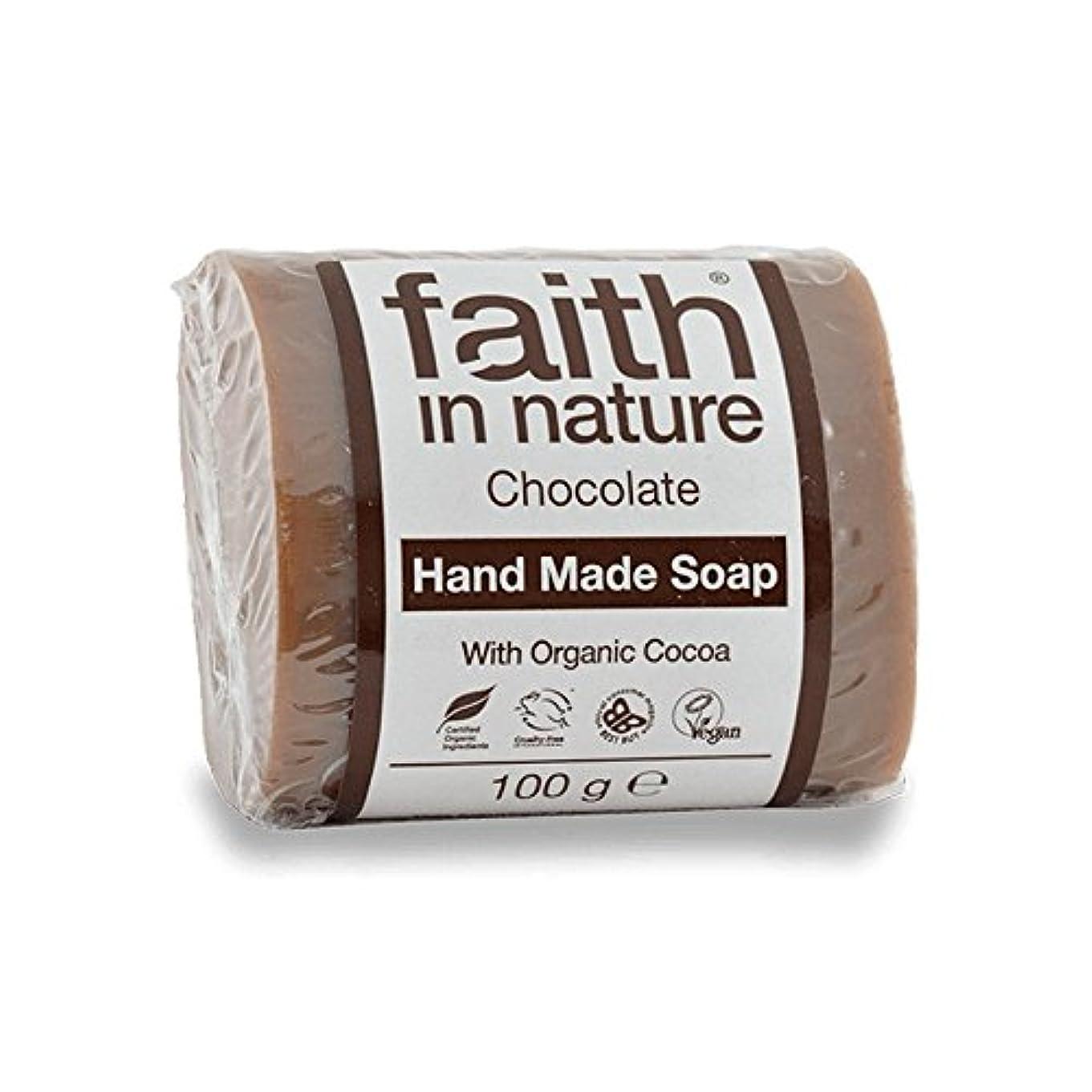 パトロンラッドヤードキップリング吸収するFaith in Nature Chocolate Soap 100g (Pack of 6) - 自然チョコレート石鹸100グラムの信仰 (x6) [並行輸入品]