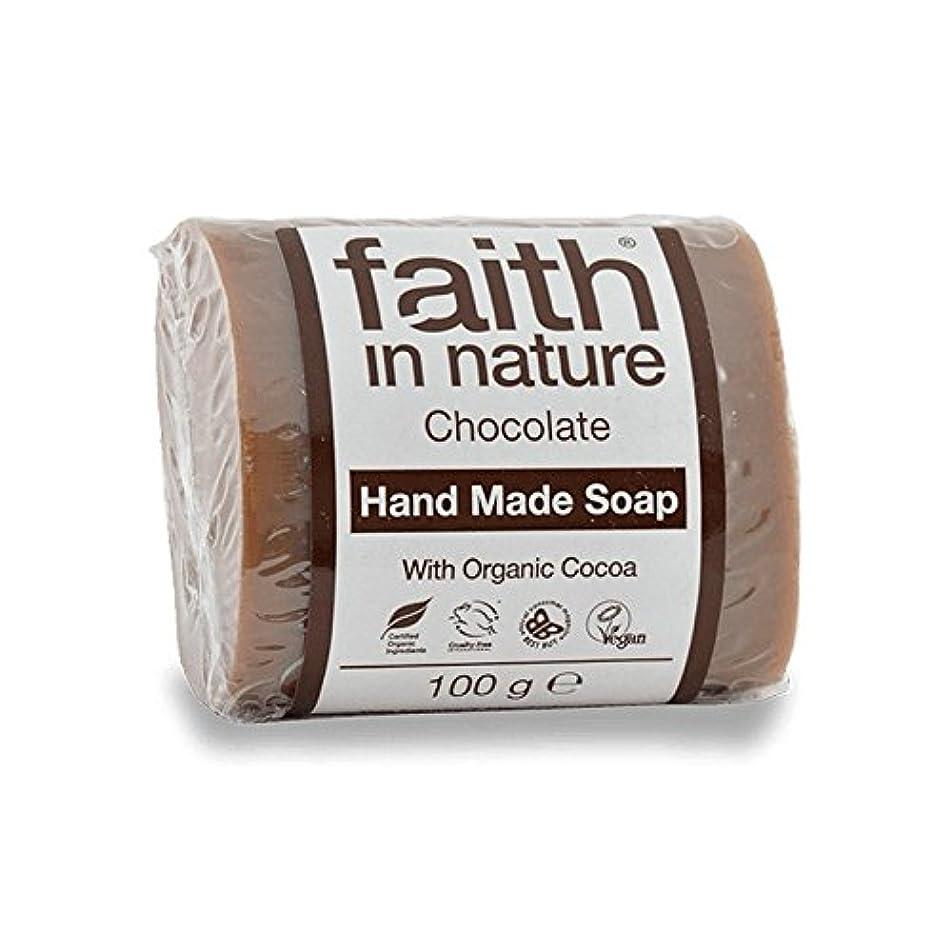 移住する雑種年金Faith in Nature Chocolate Soap 100g (Pack of 2) - 自然チョコレート石鹸100グラムの信仰 (x2) [並行輸入品]