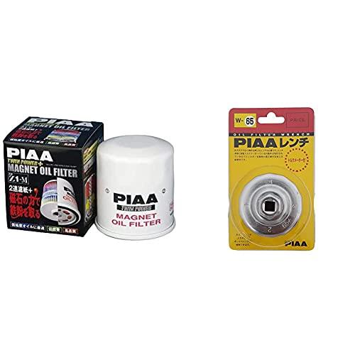 PIAA オイルフィルター ツインパワー+マグネット 1個入 [トヨタ車用] アクア・ヴィッツ・エスティマ_他 Z1-M + オイルフィルター用 カップ型レンチ 1個入 (適用フィルター品番:PT6/PT10/PN6/PN7/PH7…) トルクメーター付き