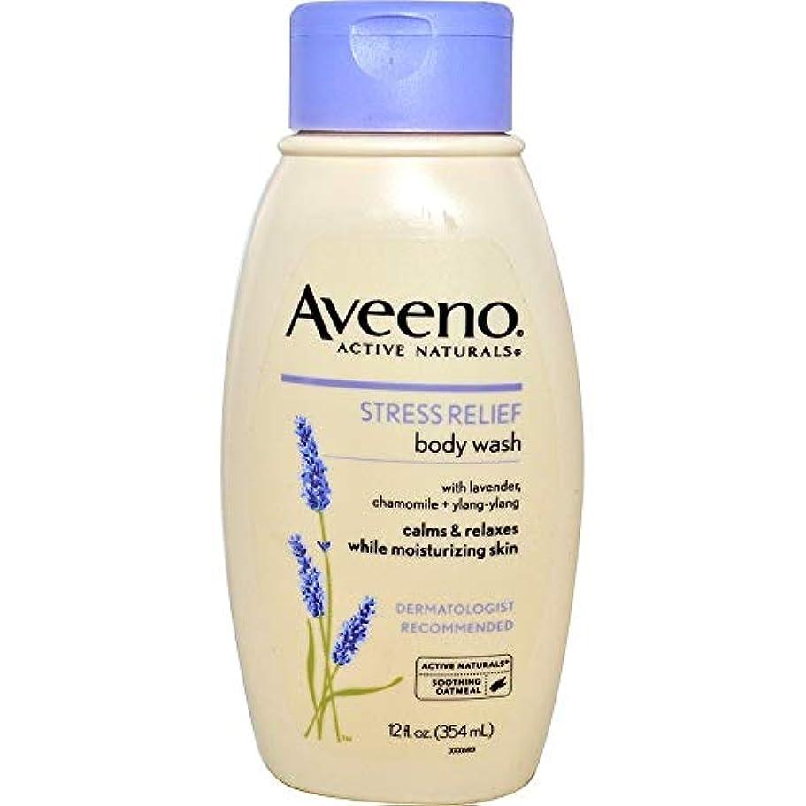 直立足枷真っ逆さまAveeno Stress Relief Body Wash 12 fl oz by AveenoX 3 Pack [並行輸入品]