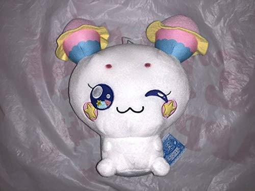Banpresto Star Twinkle PreCure Big Stuffed Soft Plush FUWA Japan Limited Goods