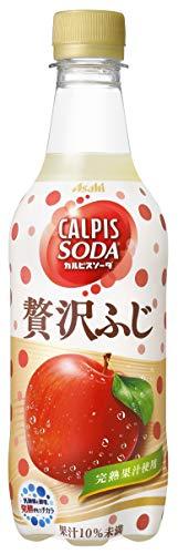 アサヒ飲料 カルピスソーダ 贅沢ふじ 450ml ×24本