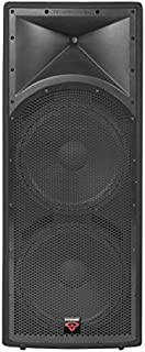Cerwin-Vega INT-252 V2 1400-Watts 2x15 Inches Passive 2-Way Loudspeaker