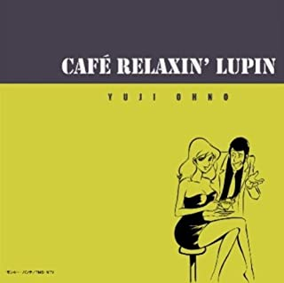 cafe relaxin'lupin
