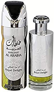 Khaltaat Al Arabia (Giftset) by Lattafa, EDP 100ml+Deo 200ml for Men