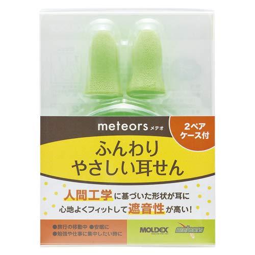 (まとめ買い)BMC ふんわりやさしい耳せん メテオ 2ペア ケース付き 【×5】