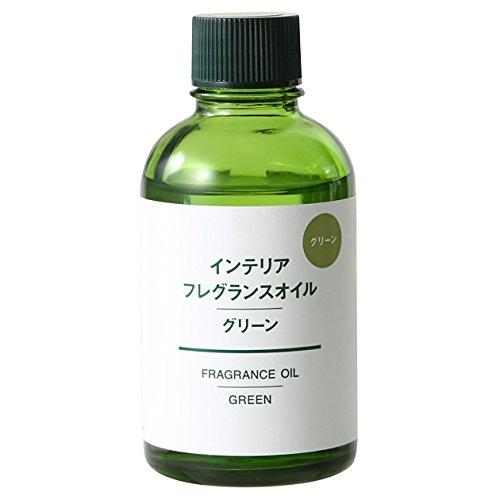 無印良品 インテリアフレグランスオイル・グリーン 60ml 日本製