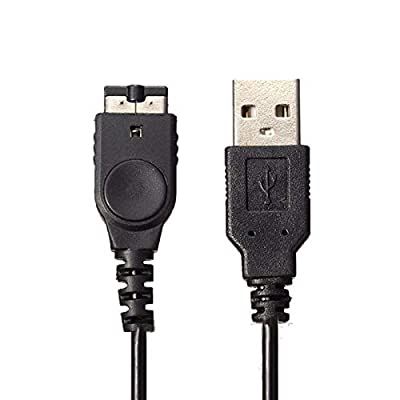 Exlene® Nintendo GBA/SP/DS USB Power Charger Cable For Nintendo GameBoy Advance SP (GBA SP) / Nintendo Original Console