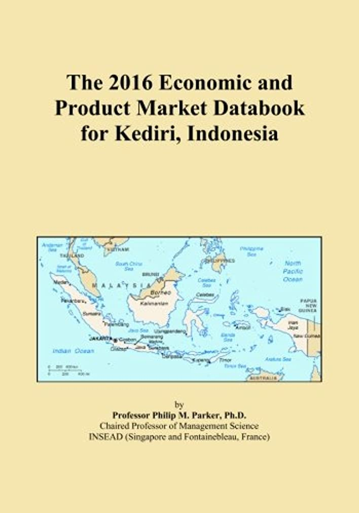 伸ばす被るコンバーチブルThe 2016 Economic and Product Market Databook for Kediri, Indonesia