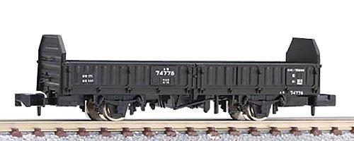 TOMIX Nゲージ トラ70000 2713 鉄道模型 貨車