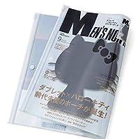Men's NONNO メンズノンノ 2019年9月号付録 Hello Kitty × MEN'S NON-NO × doublet スライダーポーチ