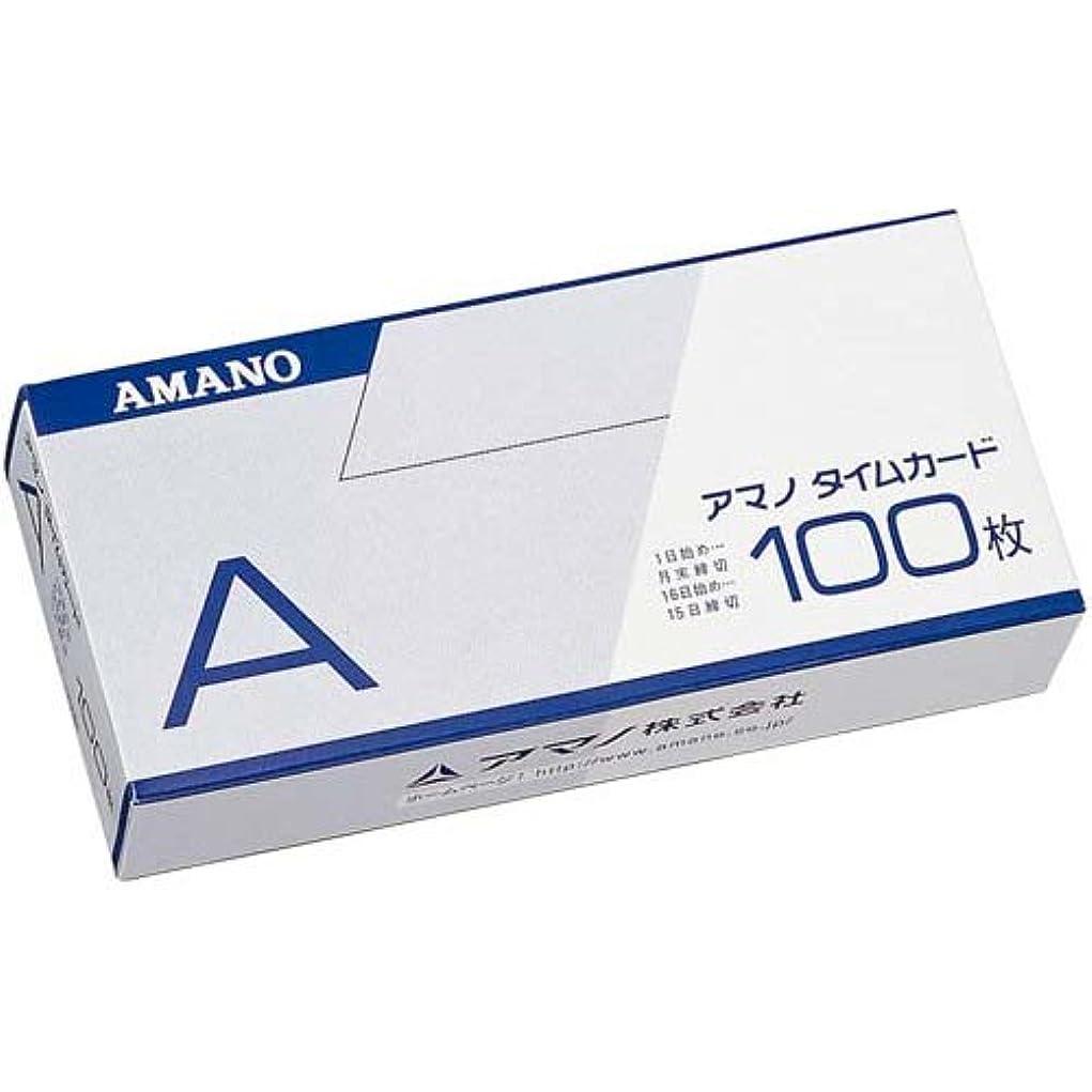 笑寄付恐竜アマノ 標準タイムカードA 100枚x3セット