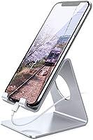 [Amazonブランド] Eono(イオーノ) スマホスタンド スマホホルダー 卓上 充電スタンド : 軽量 持ち運びやすい, 横/縦 携帯ホルダー, スマートフォン 充電台, アルミ製 iphoneスタンド デスク, アイフォン,...