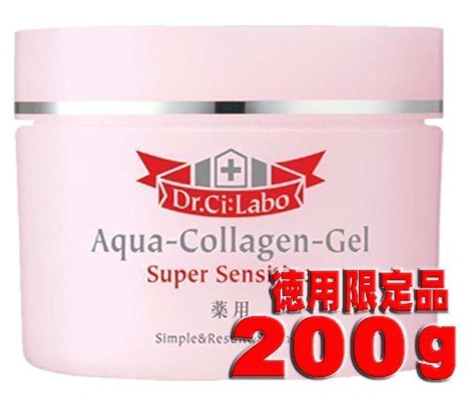 方法プログラムシャワー薬用アクアコラーゲンゲル スーパーセンシティブもっとお得な200g