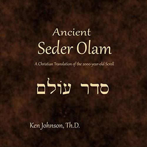 Ancient Seder Olam audiobook cover art