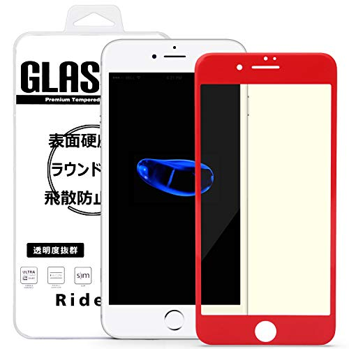 Ridere iPhone7 Plus/iPhone8 Plus ブルーライト カット 3D 曲面 シリコン ソフトフレーム ガラスフィルム 全面液晶保護 硬度9H (レッド)