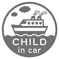 imoninn CHILD in car ステッカー 【パッケージ版】 No.43 船 (シルバーメタリック)