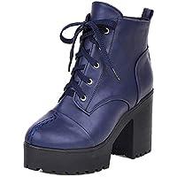 [ELEEMEE] プラットフォーム ブーツ 学生 卒業式 袴ブーツ レースアップ 厚底靴 レディース 滑り止め 44AS Blue