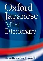 Oxford Japanese Mini Dictionary 2/E (P)