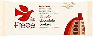 Doves Farm Gluten Free Cookies Choc Double Chocolate - 180g (0.39 lbs)