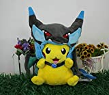 Pokémon Plush Pikachu Toys, with Smiley Face and MEGA Charizard 8.5 Poncho The Best Gift for Children (Dark Gray)