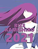 Rize Kamishiro: Monthly Colorful Anime Calendar, Pictures, Quotes, Tokyo Ghoul, 8.5' x 11', This'll be my year!
