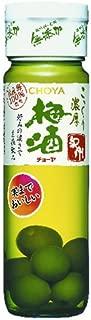チョーヤ 梅酒 紀州 瓶 720ml