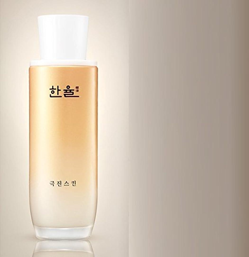 ロマンチック製油所受けるHanyul Geuk Jin Toner 5 Ounce [並行輸入品]