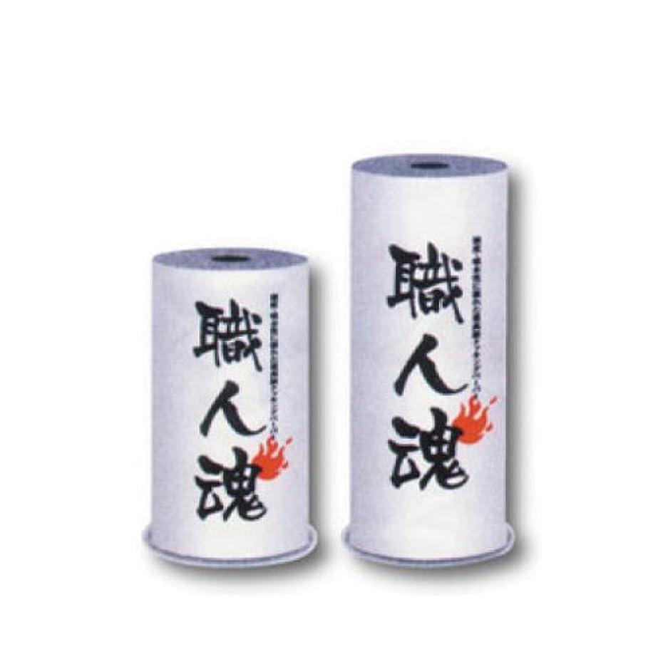 ドライ一部肉業務用クッキングペーパー 職人魂 (大サイズ(365mm×240mm))