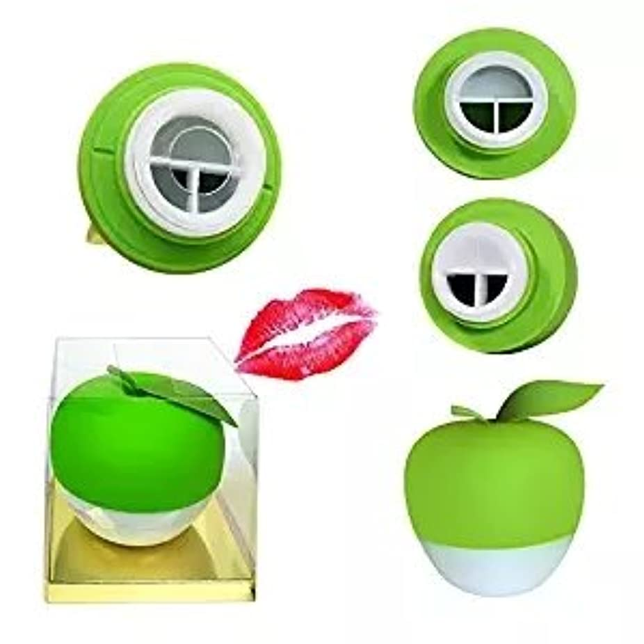 一時停止悪性のテスピアンYartar リップエンハンサー セクシーリップス  シリコン製 コンパクト ピンク Lip Plumper (グリーン)