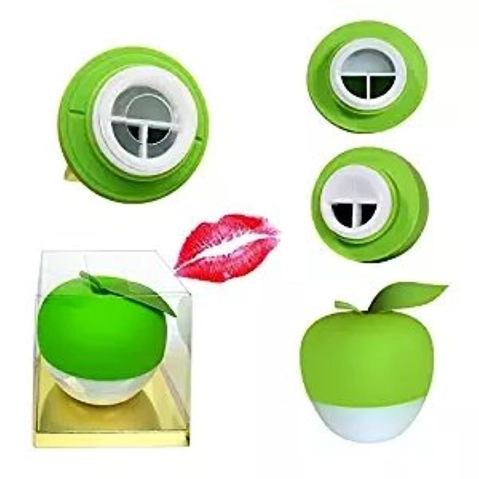 レイプモチーフからかうYartar リップエンハンサー セクシーリップス  シリコン製 コンパクト ピンク Lip Plumper (グリーン)