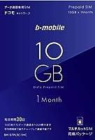 日本通信 b-mobile 10GBプリペイド SIMパッケージ(DC/マルチ) BM-GTPL5C-1MC