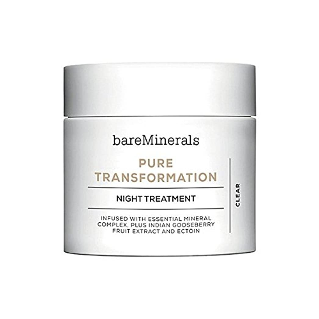 気取らない化学者圧力ベアミネラル純粋な変態夜の治療 x2 - Bare Minerals Skinsorials Pure Transformation Night Treatment (Pack of 2) [並行輸入品]