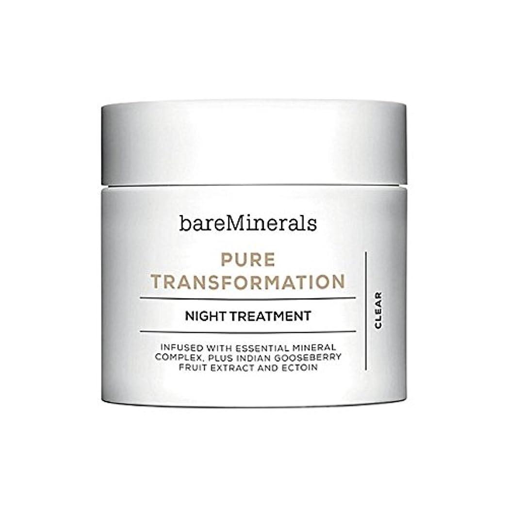 畝間プレビュー廃棄Bare Minerals Skinsorials Pure Transformation Night Treatment (Pack of 6) - ベアミネラル純粋な変態夜の治療 x6 [並行輸入品]