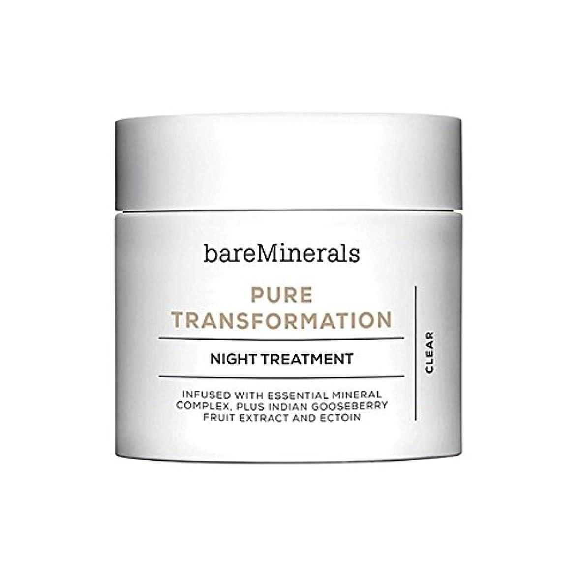 牛書誌戦術Bare Minerals Skinsorials Pure Transformation Night Treatment (Pack of 6) - ベアミネラル純粋な変態夜の治療 x6 [並行輸入品]