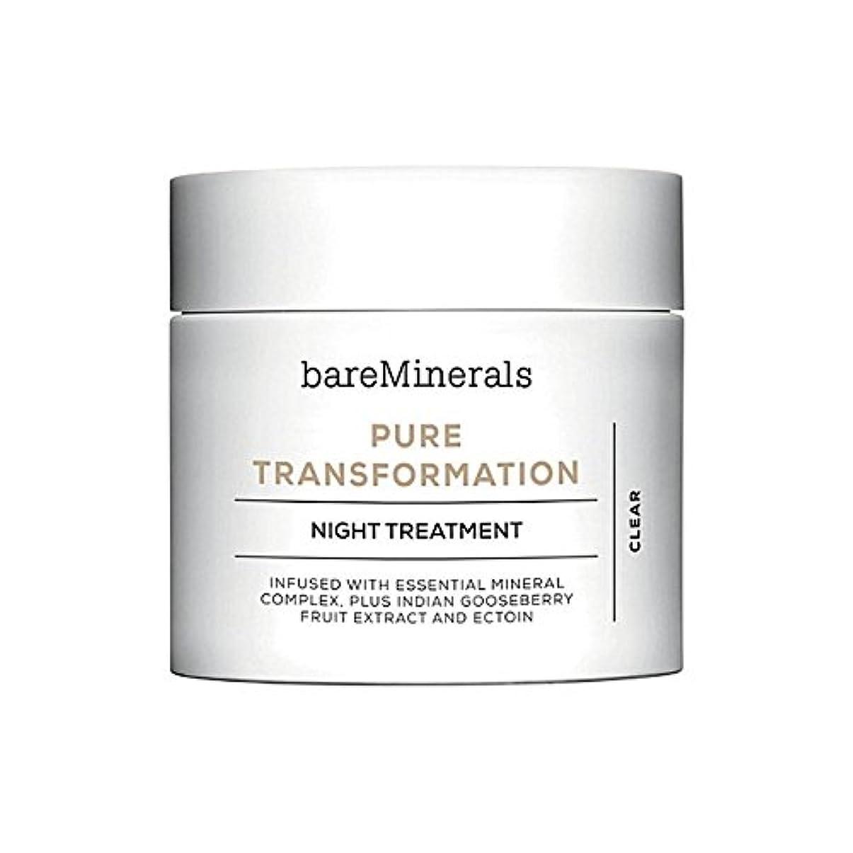 馬鹿説得力のあるファシズムBare Minerals Skinsorials Pure Transformation Night Treatment - ベアミネラル純粋な変態夜の治療 [並行輸入品]