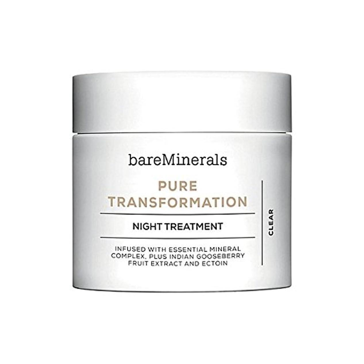 フィッティング竜巻太いBare Minerals Skinsorials Pure Transformation Night Treatment - ベアミネラル純粋な変態夜の治療 [並行輸入品]