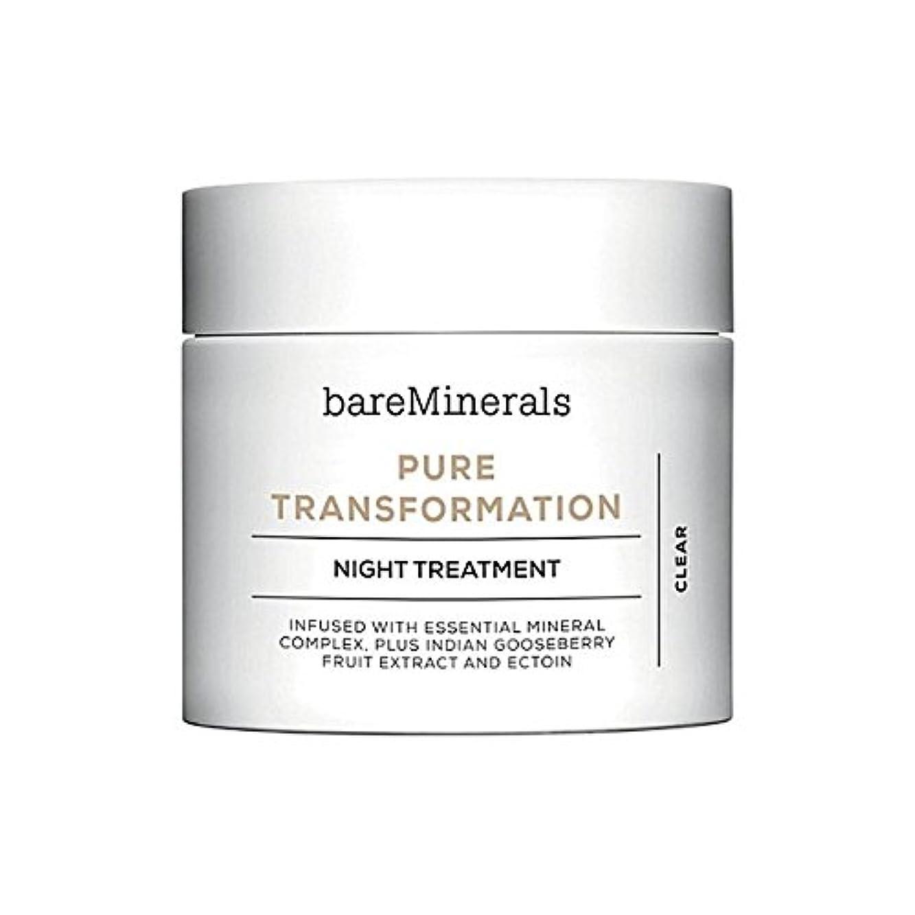 銛弱いスクラップブックBare Minerals Skinsorials Pure Transformation Night Treatment - ベアミネラル純粋な変態夜の治療 [並行輸入品]