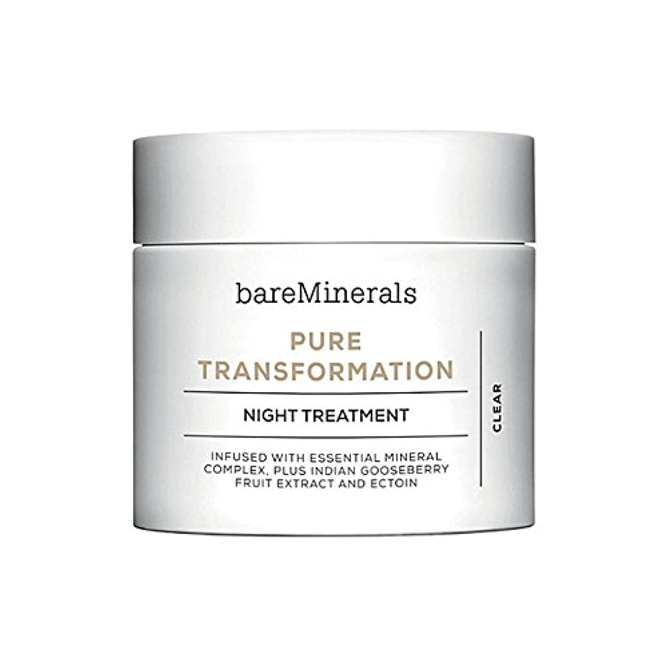 解釈クリア難民ベアミネラル純粋な変態夜の治療 x2 - Bare Minerals Skinsorials Pure Transformation Night Treatment (Pack of 2) [並行輸入品]