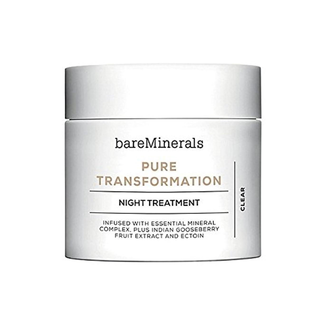 伝染性予測フィードバックベアミネラル純粋な変態夜の治療 x4 - Bare Minerals Skinsorials Pure Transformation Night Treatment (Pack of 4) [並行輸入品]