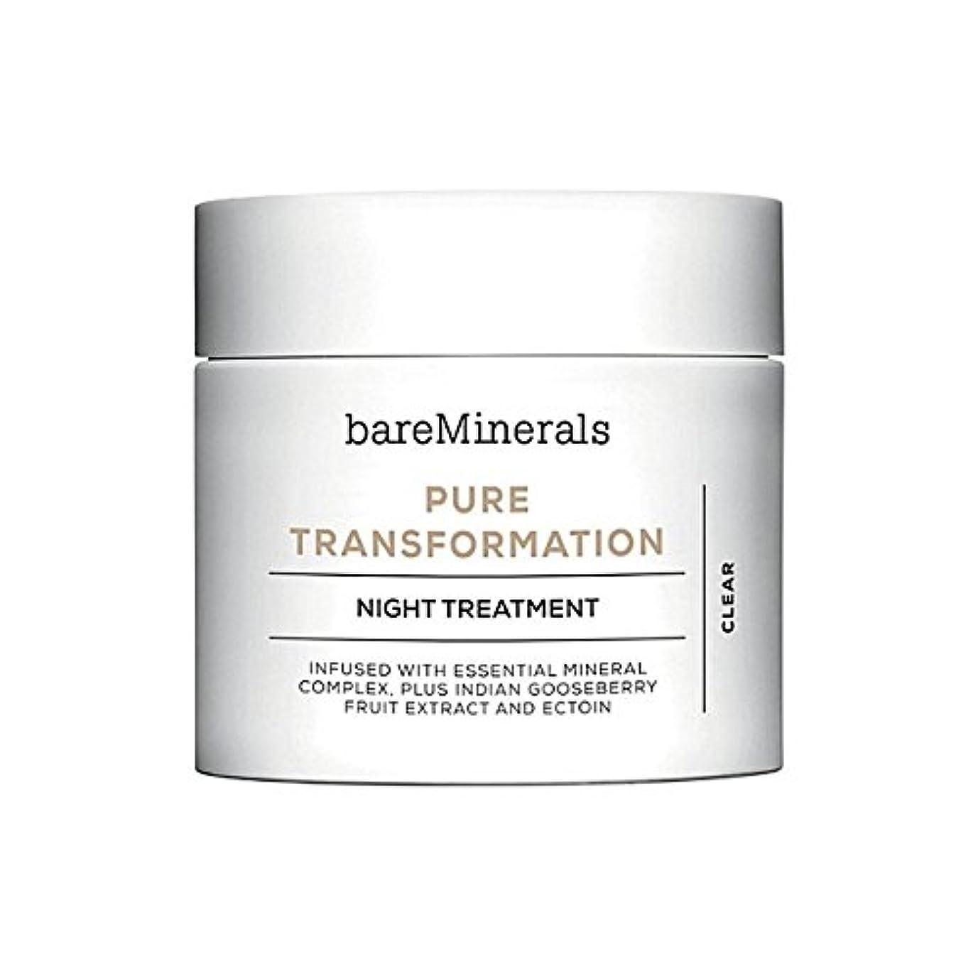 ライバル些細な横にベアミネラル純粋な変態夜の治療 x2 - Bare Minerals Skinsorials Pure Transformation Night Treatment (Pack of 2) [並行輸入品]
