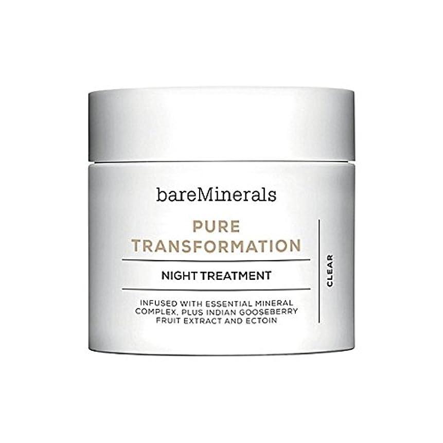 ブッシュ前提条件話ベアミネラル純粋な変態夜の治療 x2 - Bare Minerals Skinsorials Pure Transformation Night Treatment (Pack of 2) [並行輸入品]