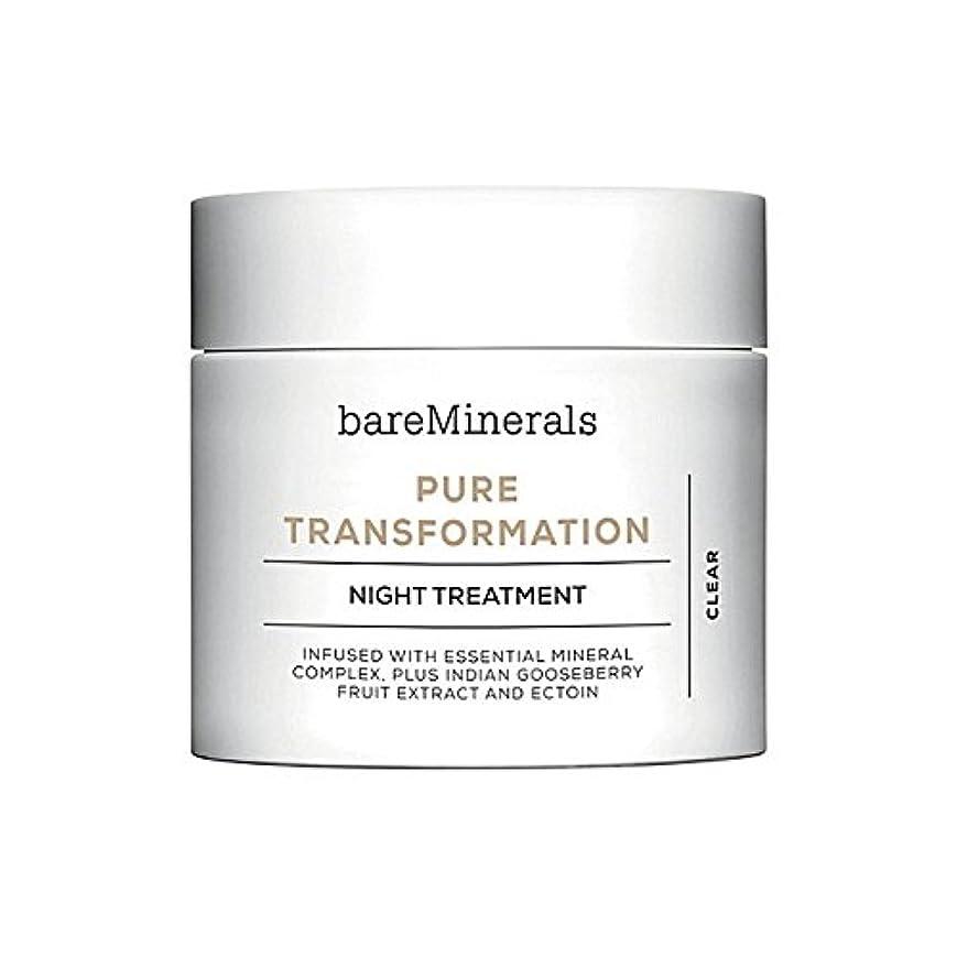 シーンどこでも典型的なBare Minerals Skinsorials Pure Transformation Night Treatment - ベアミネラル純粋な変態夜の治療 [並行輸入品]