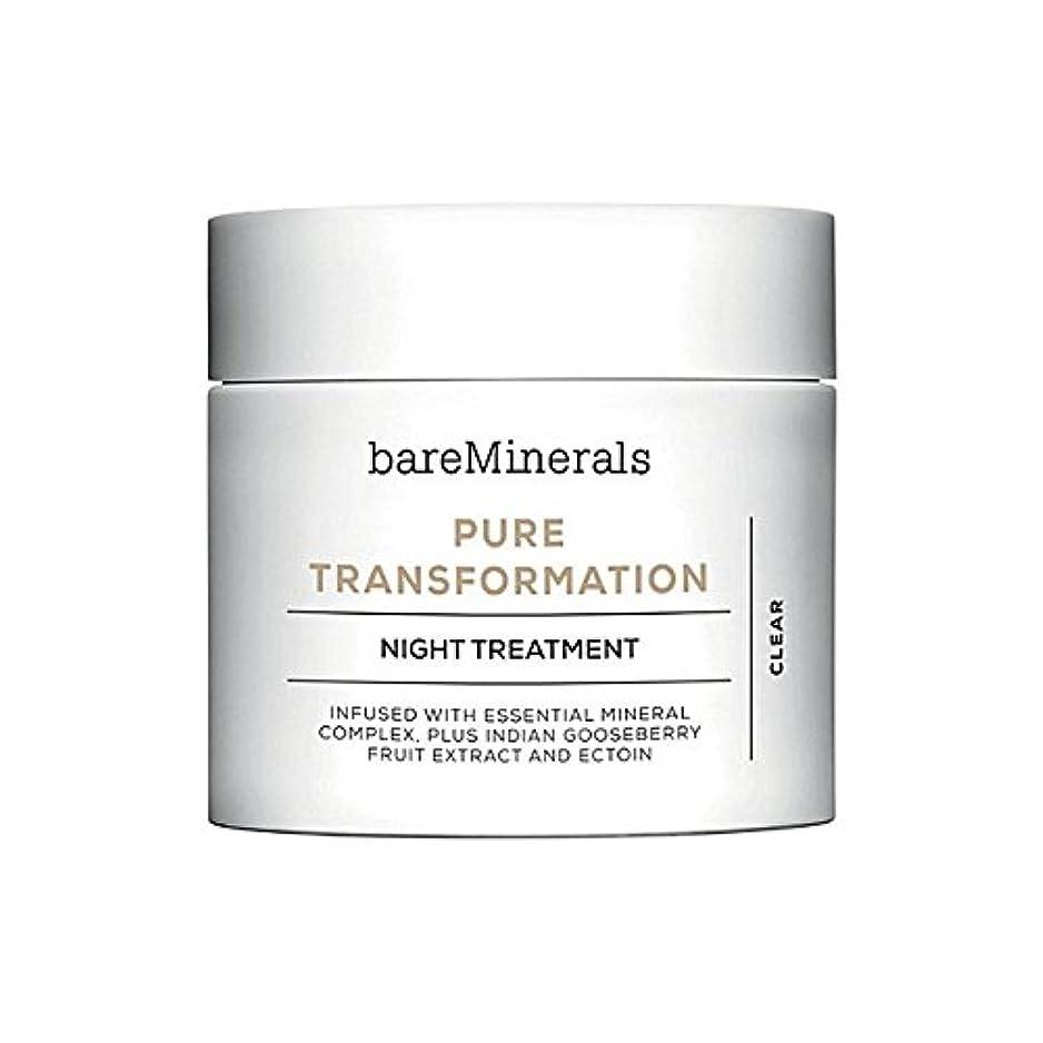弱点一貫性のない不快なBare Minerals Skinsorials Pure Transformation Night Treatment - ベアミネラル純粋な変態夜の治療 [並行輸入品]
